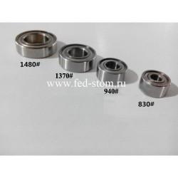 Комплект подшипников  для наконечников STRONG 103/106/107 (4 шт.)